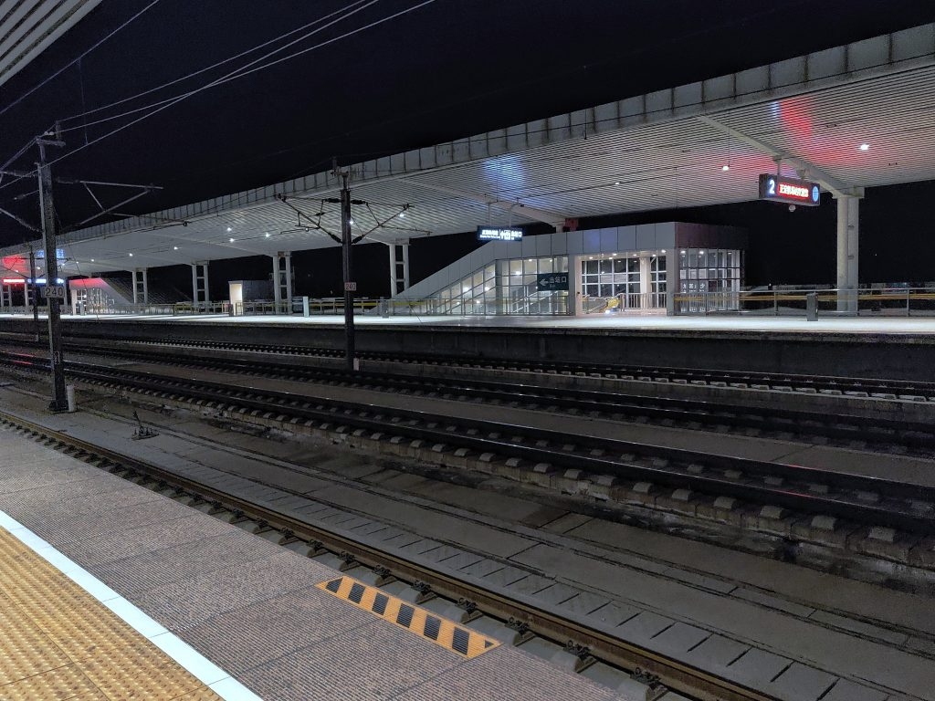 高铁 正定机场站 夜晚 1024x768 - 我用Snapseed简单修图