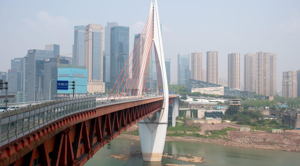 1 1038x576 - 重庆·千厮门嘉陵江大桥
